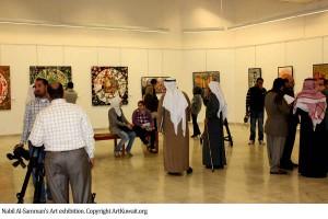 Syrian Artist Nabil Al Samman's Art exhibition in Kuwait