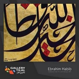 Gallery Tilal: Ebrahim Habib Exhibition