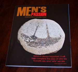 The History of MoMA Kuwait in MEN's Passion
