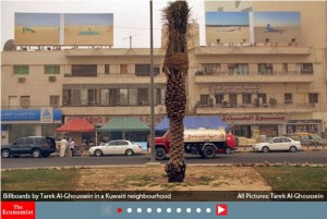 Art in Kuwait highlighted by The Economist