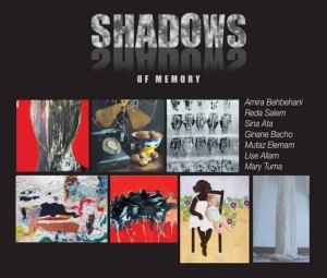 FA Gallery: Shadows of Memory – Group Exhibition
