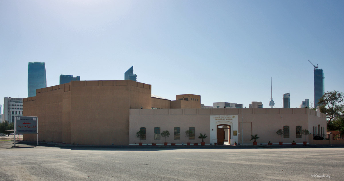 Kuwait-Museum-of-Modern-art