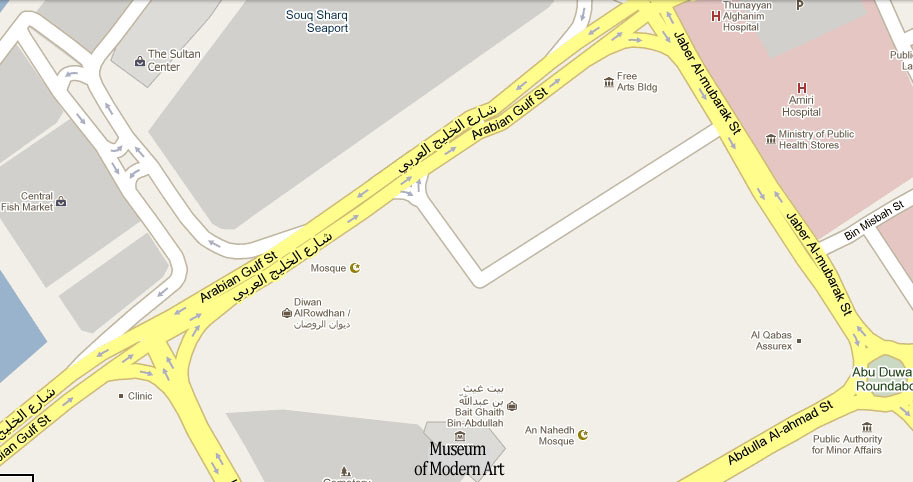list of all Art Galleries and Art Museums in Kuwait
