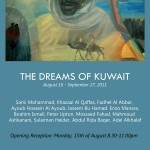 Invitation Al M. Gallery - Art Exhibition - The Dreams of Kuwait