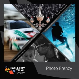 Gallery Tilal: Photo Frenzy