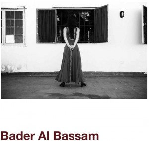 Dar Al Funoon Gallery: Bader Al Bassam