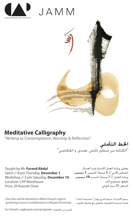Fareed Abdal Calligraphy Workshop at Contemporary Art Platform Kuwait
