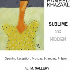 HAMEED KHAZAAL INVITATION