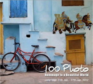 FA Gallery: 100 Photo. Hommage to a Beautiful World