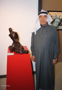 Opening of Free Kuwait at AL M. Gallery