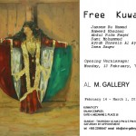 Invitation Free Kuwait
