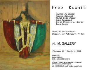 AL M. Gallery: 'Free Kuwait' – Group Artists Exhibition