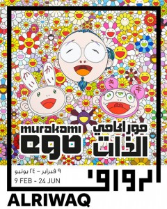 Takashi Murakami's Exhibition EGO in Qatar