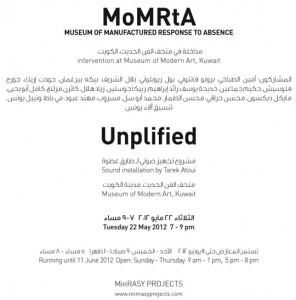Museum of Modern Art in Kuwait presents projects MoMRtA + Unplified