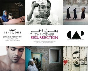 CAP presents Group Photography Exhibition by Rawiya – The Other Resurrection