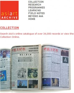 AAA: Asia Art Archive – 34,000 records collection online