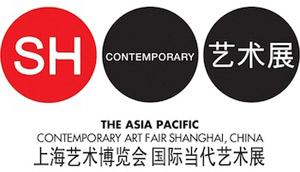 Shanghai Contemporary 2012