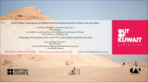 "Museum of Modern Art: Exhibition ""Out of Kuwait"""