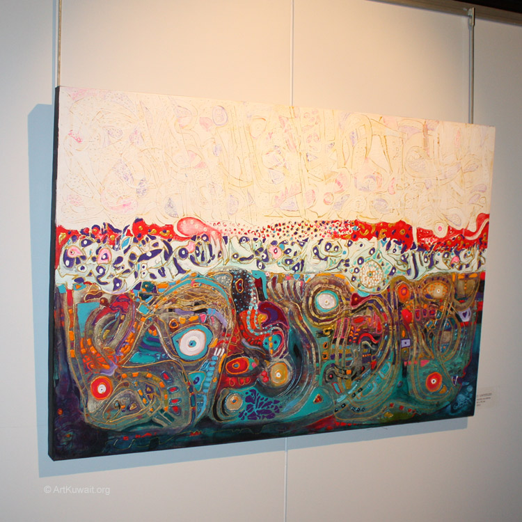 Ghassan Muhsen's  Exhibition in Kuwait AL M Gallery