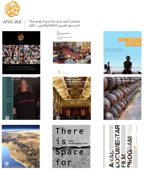 The Arab Fund for Arts and Culture