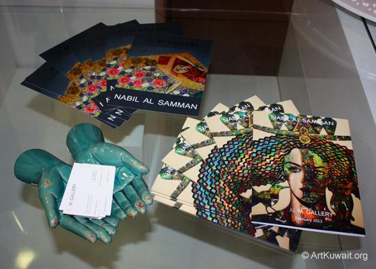 AL M Gallery Kuwait