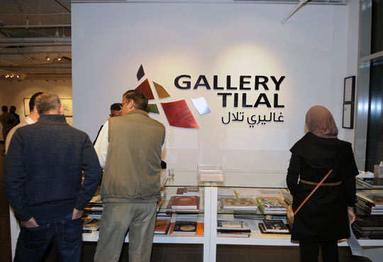 Fareed Abdal Exhibition (6)