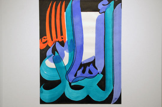 Fareed Abdal Exhibition (7)