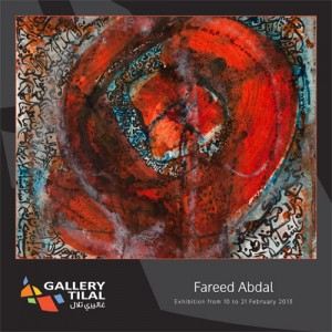 Gallery Tilal: Kuwaiti calligrapher Fareed Abdal
