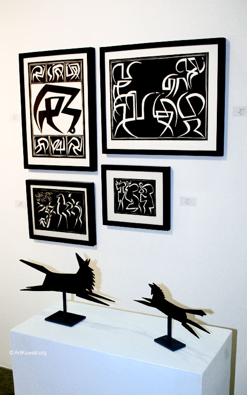 Hussein Madi Retrospective Exhibition Kuwait (3)