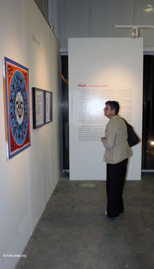 Hussein Madi Retrospective Exhibition Kuwait (8)
