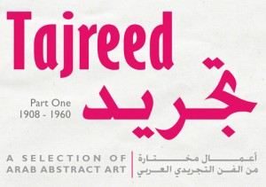 CAP: Tajreed – A selection of Arab Abstract Art 1908 – 1960