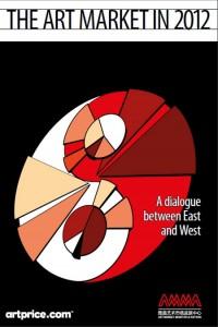 Artprice: Art Market 2012 / A Dialogue Between East And West