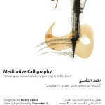 Fareed Abdal: Calligraphy Workshop at CAP