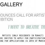AL M. Gallery: Call for artists
