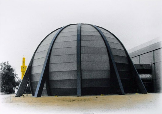 Mohammed AlKouh (Kuwait, b. 1984), 'Dome of the Starts', 2012, Hand Colored Gelatin Silver Print, 40 x 50 cm