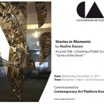 "Contemporary Art Platform: Nadim Karam – An Artist Talk + Unveiling of Public Sculpture ""Genius of the Desert"""