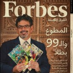 Forbes: Naif Al Mutawa, creator of the 99 – islamic comics from Kuwait