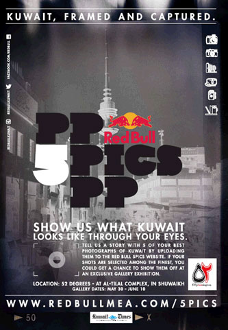 RedBull Kuwait 5pics