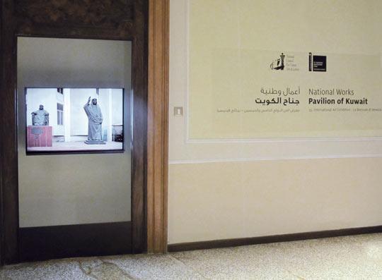 Kuwait-Pavilion-Venice-Biennale-Art-2013 (9)