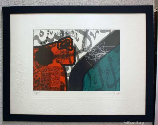 Boushahri Gallery - Arab Artists (12)