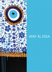 AL Mashreq Gallery: Let's Start With Love by Afaf Al Essa