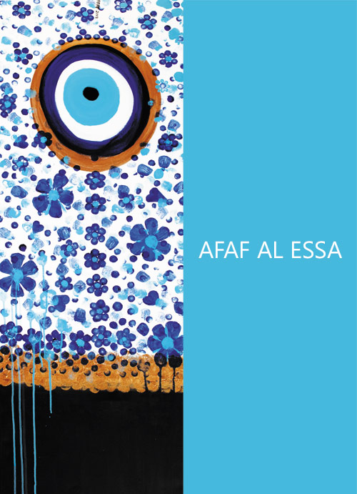 Invitation-Afaf-Al-Essa