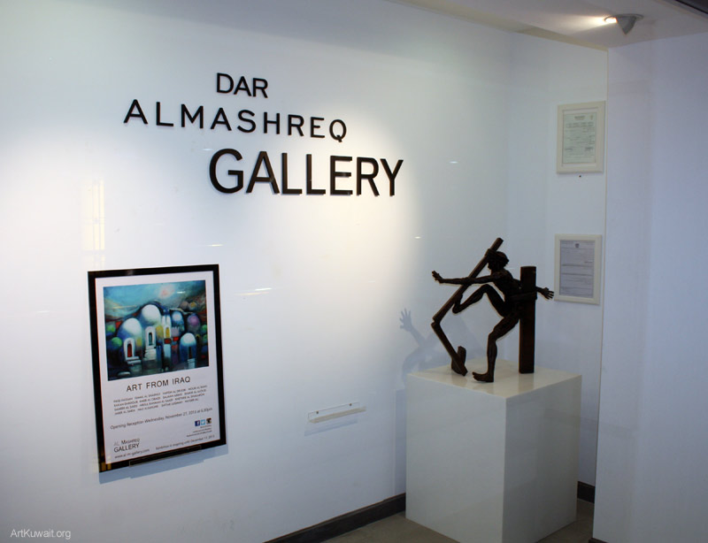 Al Mashreq Gallery Kuwait- Art from Iraq (13)