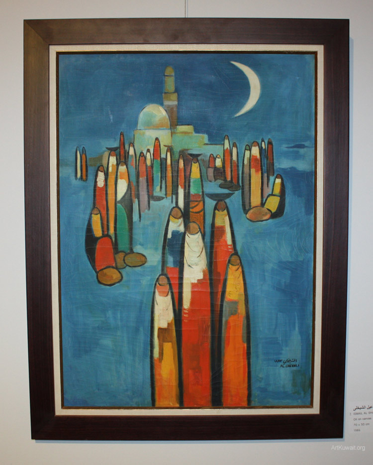 Al Mashreq Gallery Kuwait- Art from Iraq (4)