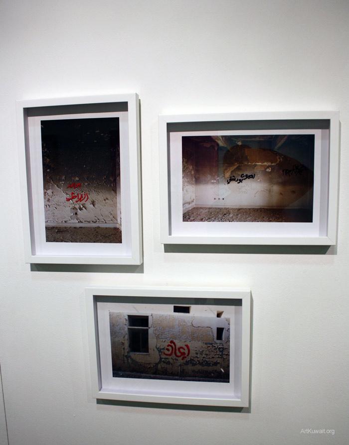JAMM Contemporary Art Auction in Kuwait (26)