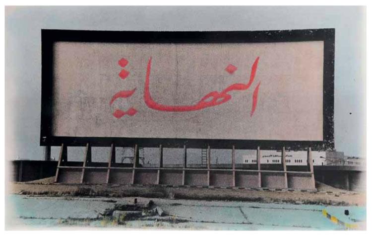 Lot-1-Mohammed-Al-Kouh