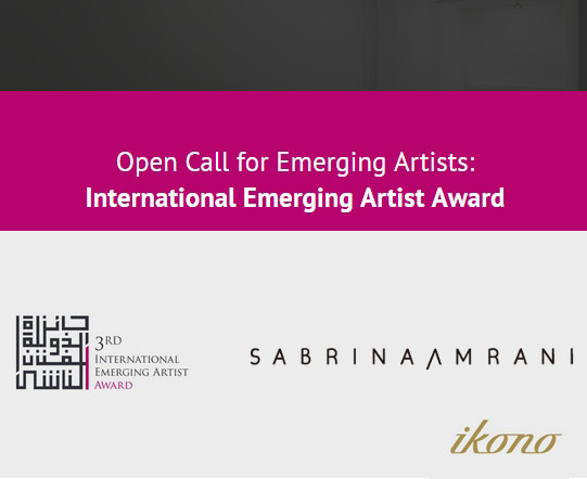Sabrina-Amrani-Call-for-Artists