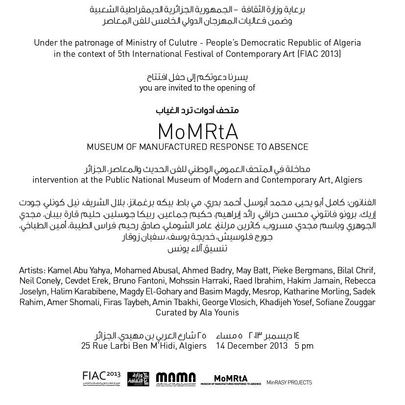 MoMRtA-MAMA