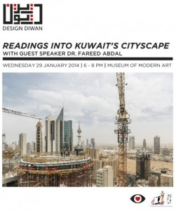 Museum of Modern Art: Readings Into Kuwait's Cityscape by Design Diwan