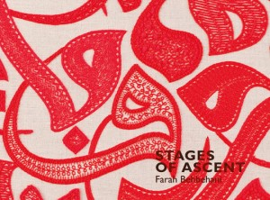 Contemporary Art Platform: Stages of Ascent by Farah Behbehani
